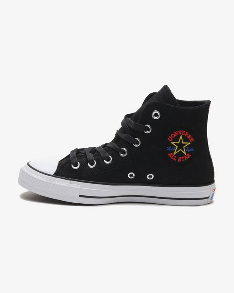 converse Chuck Taylor All Star Retrograde Tenisky Černá