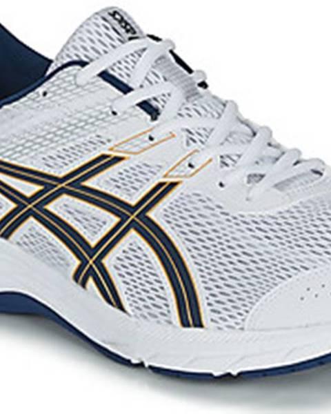 Bílé boty Asics