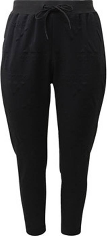 adidas adidas Kalhoty Kalhoty AEROREADY Logo Jacquard